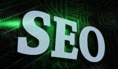 SEO站外优化中外链对网站优化的用处大吗?(外链优